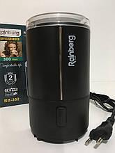 Кофемолка RAINBERG RB-302 (24 шт/ящ)