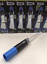 Насадка к  электропылесос ART-2526/1225 (100 шт/ящ)