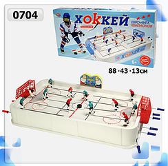 Настольный Хоккей 0704, настольная игра хоккей, детский хоккей, подарок для ребенка