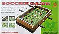Футбол, деревянный на штангах, HG 235 A, настольный футбол, настольный футбол детская игра, подарок для детей, фото 2