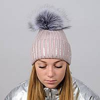 Вязаная женская шапка Nord с меховым помпоном Пудра wpndinara07, КОД: 388150