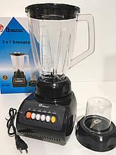 Блендер DOMOTEC MS 9099 220V/250w/ (6 шт/ящ)