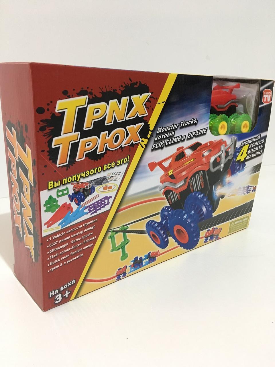 Magic Trix Trux  модель XL110/ART-2397/KS-334 (72шт/ящ)