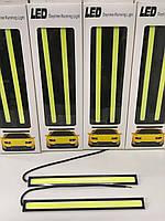 Ходовые огни для автомобиля DRL-170A/ 7001 (100)