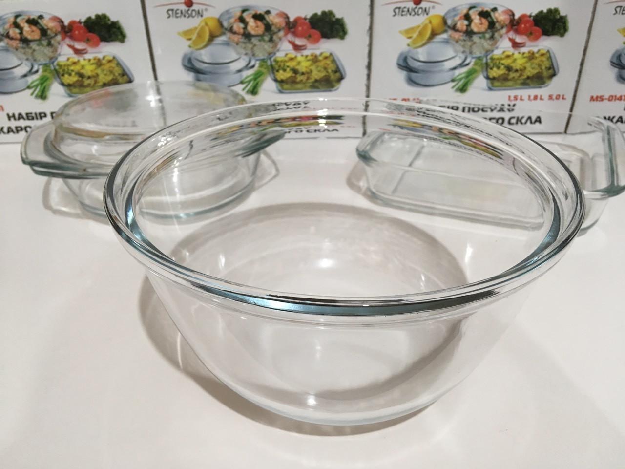 Термостекло посуда 3пр/наб 1.5/1.8/5.0л MS-0141 (2шт/ящ)