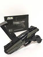 Игровой автомат виртуальной реальности AR Game Gun  QF G1 VR (48 шт/ящ)