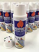 Газ NEWPORT 250ml (Extra purified)