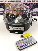 Диско-шар Musik Ball+USB MP-3  ART 211 (20 шт/ящ)