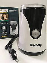 Кофемолка Rainberg RB-301 (24 шт/ящ)
