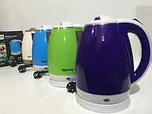 Чайник нержавейка Rainberg c пластиковой покрытие RB-901 (12 шт/ящ)
