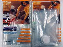 Пакет VACUM BAG 60*80 (144шт/ящ)