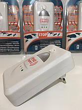 Відлякувач PEST REJECT MOD-0057/ 1670/ 0059 (100 шт/ящ)