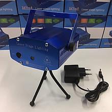 Лазерный проектор точечный LZ SN09 (30)