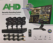Реєстр. + Камери DVR KIT 945/D001/5690 8-канальний Gibrid AHD набір на 8 камер (4 шт/ящ)