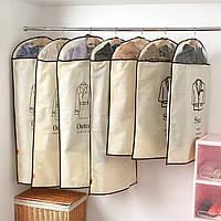Чехол для хранения одежды (кофра защита вещей, костюма) дорожный 58х98см Stenson (R82177)