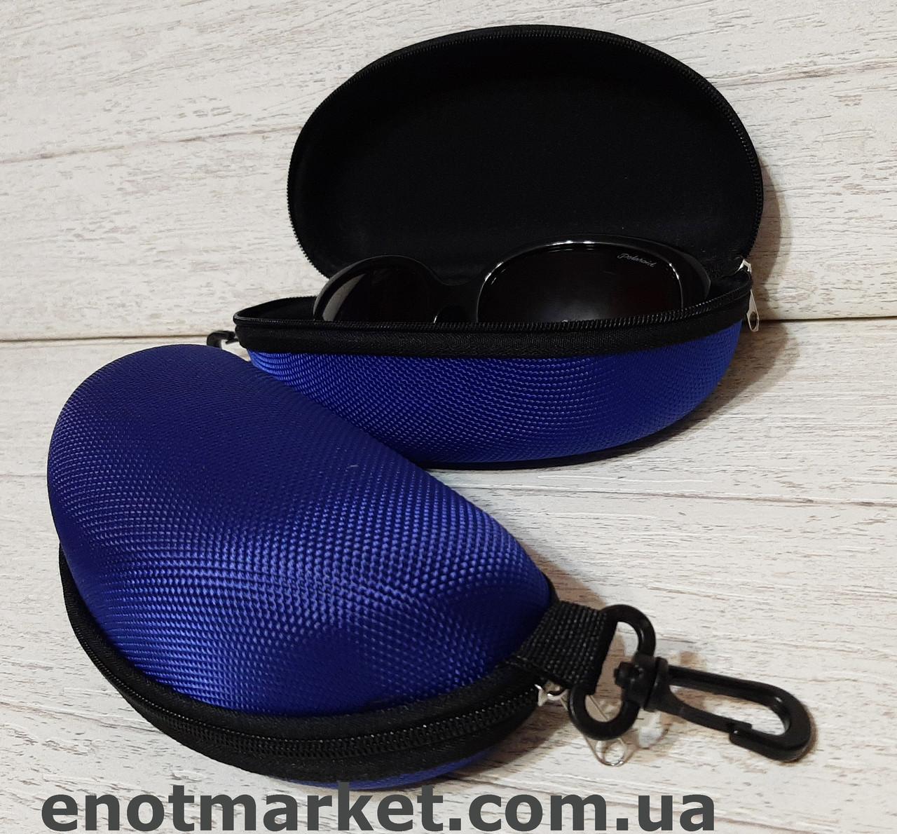 Футляр чехол бокс для очков универсальный на змейке с карабином синего цвета