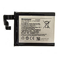Аккумулятор Lenovo BL231 / Vibe X2 оригинал ААAA