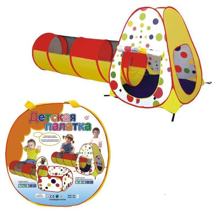 Дитячий Намет 999E-56A Будиночок з тунелем,в сумці 50см