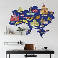 Виниловая наклейка на стену для школы Яркая карта Украины с достопримечательностями