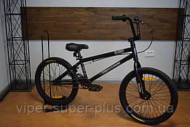 """⭐✅ BMX Велосипед 20"""" VSP MAVERICK Велосипед для різних трюків!"""