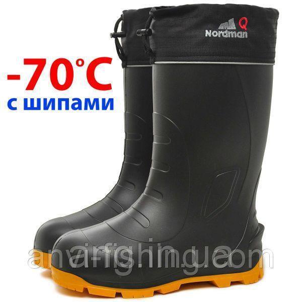 САПОГИ ДЛЯ ЗИМНЕЙ ОХОТЫ И РЫБАЛКИ NORDMAN QUADDRO70℃(С ШИПАМИ)ПОДОШВА ЗАЩИЩЕННАЯ,НЕ ПРОБИВАЕМЫЕ,ОРГИНАЛ,С41 47