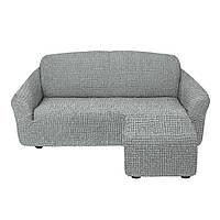Чехол универсальный на угловой диван с выступом серый.  Чехол полностью обтянет ваш диван!!!