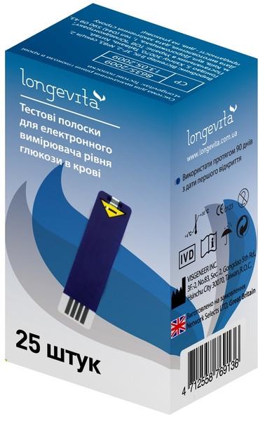 Глюкометр LONGEVITA Тестові полоски(25х1)25шт Тест-полоска 25 шт