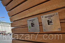Солнечная лавочка City Solar Bench, фото 3