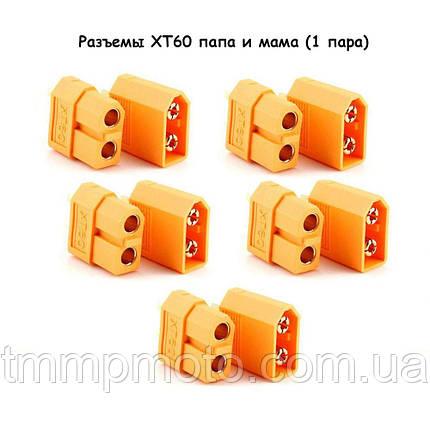 Разъем XT60 (60 Ампер), фото 2
