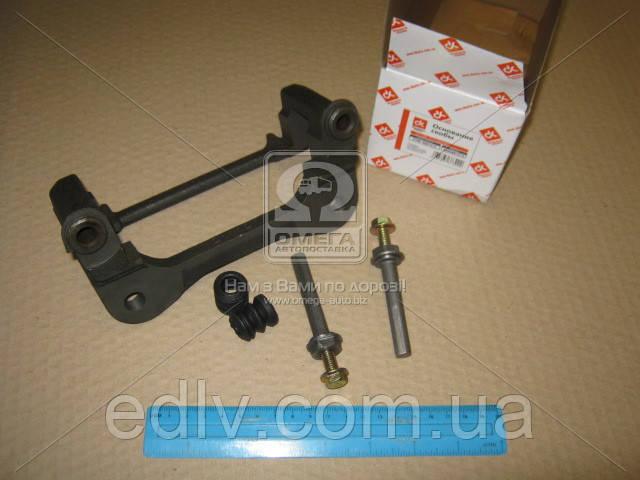 Основание скобы ГАЗ 3302, 3110 в сб. с пальцами 3105-3501210