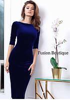 Женское платье королевский бархат черный темно-синий бордо 42-44 44-46