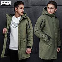 Парка куртка зимняя мужская хаки Стафф Staff haki basic