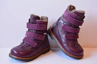 Детские ботинки ортопедические зимние на цигейке 4Rest Orto, фиолетовый, 21, 22, 25 р.