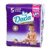 Dada Extra care 5 (11-25кг) дада экстра кеа подгузники для детей