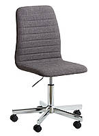 🏡Кресло офисное серое тканевое на колесиках | кресло офис, кресло офисное, кресло компьютерное, кресло комптютерное, кресло черное офисное