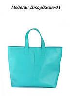 Кожаные сумки от производителя, фото 1