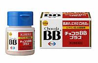 Eisai Chocola BB Plus 120 аптечные витамины группы  B высшего качества 120 драже