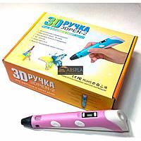 3D ручка 3D PEN-2 Розовая с разноцветным Эко пластиком 90 метров (9 цветов по 10 метров),