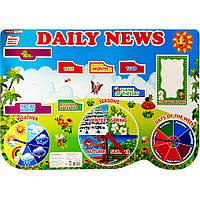 НУШ Плакат. Щоденні новини. Daily news, фото 1