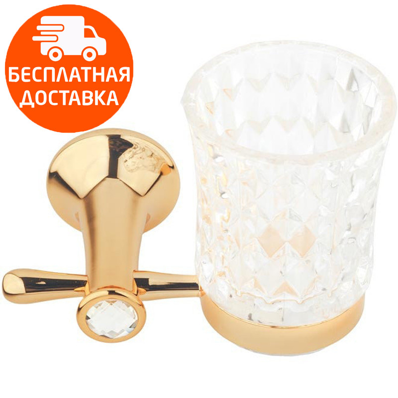 Стакан для зубных щеток KUGU Bavaria 306G золото