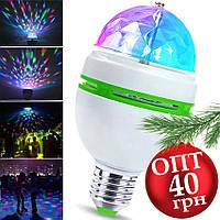 Дисколампа светодиодная с патроном LED Mini Party Light