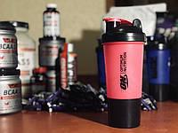 Шейкер спортивный Optimum Nutrition 500 мл. Розовый