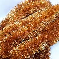 Новогодняя золотая мишура, дождик- d=7 см, длина около 2 м, фото 1