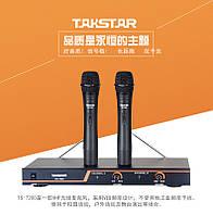 Радіо система Takstar TS-7200