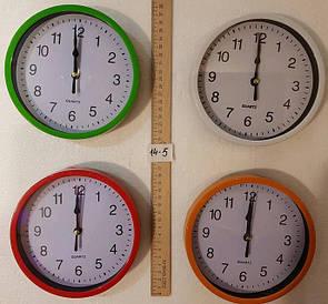Часы настенные 14-5