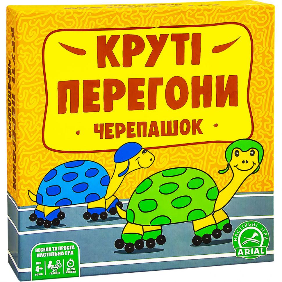Настільна гра Arial Круті перегони 910817