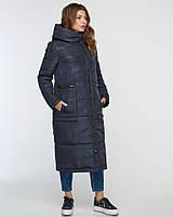 Зимняя куртка удлиненная  с 46по 56 размер