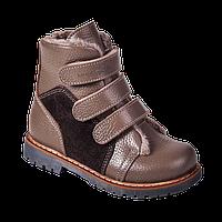 Детские ботинки ортопедические зимние на цигейке 4Rest Orto, коричневый, 21 (13 см), 22 (14 см), 23 (15 см)