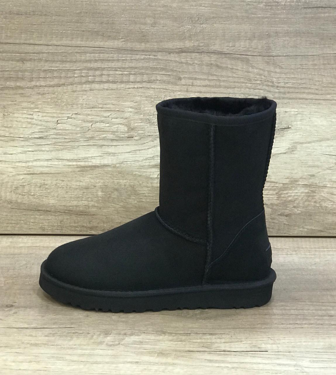 Женские черные замшевые угги UGG Classic II Short Black