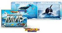 Книга с пазлами Подводный мир